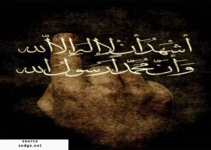 Dua Kalimat Dua KalimatSyahadat Dalam Islam, Bagaimana Urgensinya